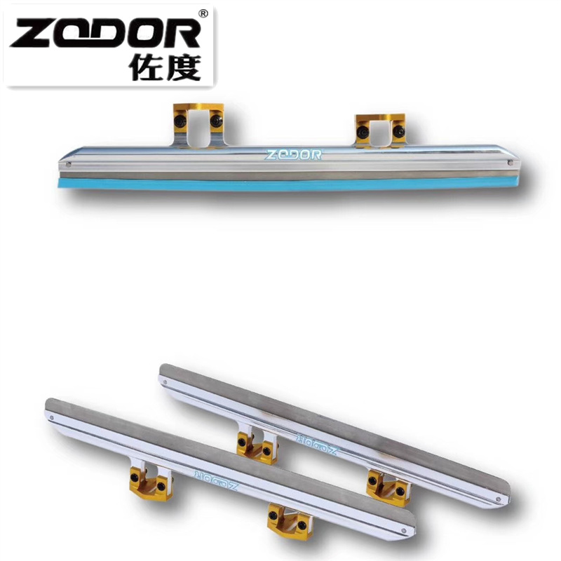 HOOMORE 430mm 410mm 380mm ZODOR Professional Short Track Ice Blade 62 64 Golden Silver Black Durable