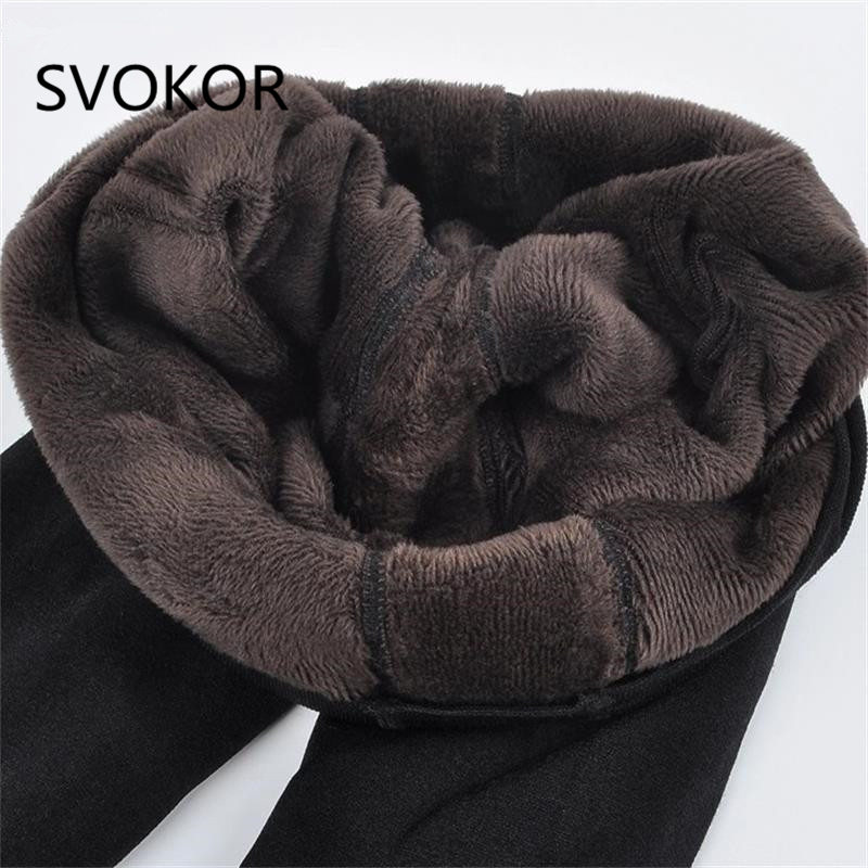 SVOKOR Warm Leggings Two Pieces Of Ultra Low Price Big Size Women Autumn Winter High Elasticity And Good Quality Thick Velvet