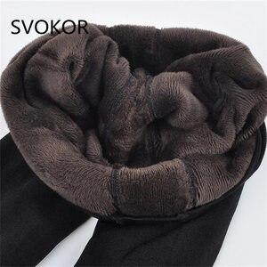 Image 1 - SVOKOR 웜 레깅스 초저가 큰 사이즈의 두 조각 여성 가을 겨울 고탄성 및 양질 두꺼운 벨벳