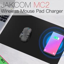JAKCOM MC2 Wireless Mouse Pad Charger Hot sale in Chargers as cargadores foreo luna cargador pilas recargables