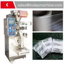 Automatic water soluble pva film powder packing machine