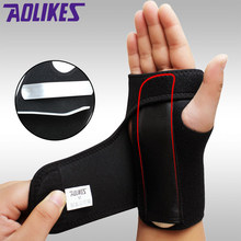 AOLIKES 1PCS Adjust Wristband Steel Wrist Brace Wrist Support Splint Fractures Carpal Tunnel Sport Sprain Mouse Hand Wristbands(China)