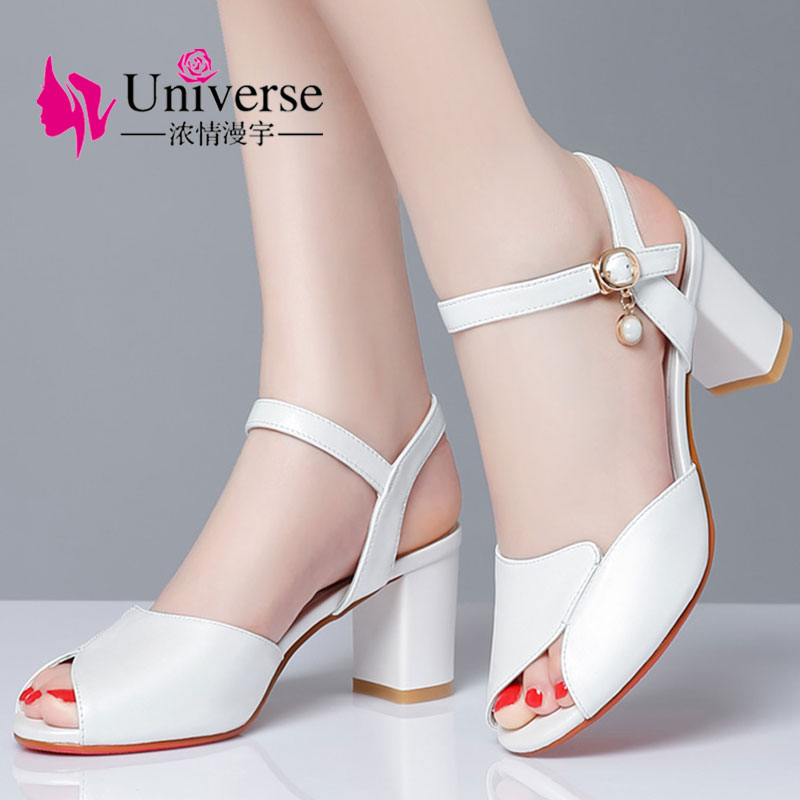 Genuine Leather Women Summer Sandals Universe White Pink Green Size 4 5 9 Women Comfortable Square