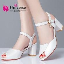 цены Universe Cow Leather Woman Sandals Concise Shoes Comfortable Square Heel Shoes Plus Size34-43  C146