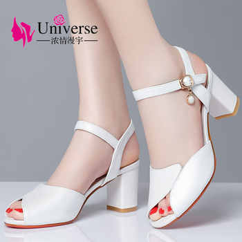 Genuine Leather Women Summer Sandals Universe White Pink Green Size 4.5-9 Women Comfortable Square Heel Sandals Shoes 6.5cm C146 - Category 🛒 Shoes
