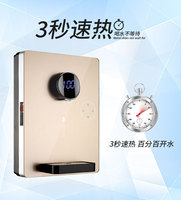 shu Cooling and heating water dispenser wall hanging water boiling machine