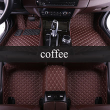 kalaisike Custom car floor mats for Volkswagen all models polo golf tiguan Passat jetta touran touareg Phaeton car accessories(China)