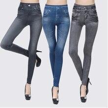 5XL супер эластичные джинсы леггинсы высокой талией Jeggings бесшовные леггинсы Push Up сексуальные