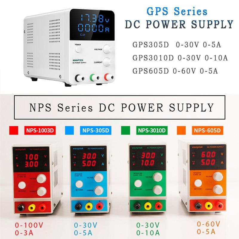 GPS & NPS DC POWER SUPPLY