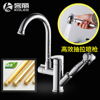 Pull Type Kitchen Faucet Copper Body Cold Vegetable Washing Basin Basin Universal Rotary Washing Sink Faucet