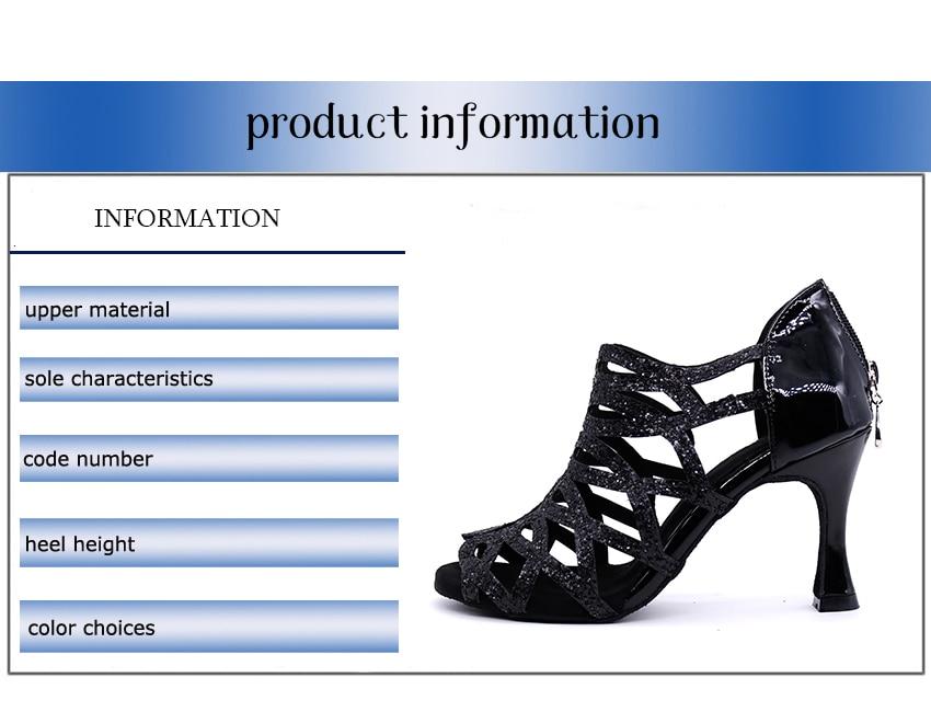 Samisoler/Блестящая обувь с вырезами; женская для латинских