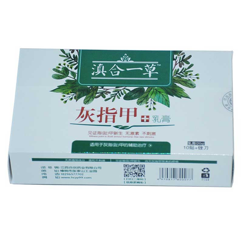 Natural Onychomycosis cream Nail Fungus Cream,nail disease ointment nails thickening,hardening,nails hand,foot and paronychia sumifun 100% original 19 4g red white tiger balm ointment thailand painkiller ointment muscle pain relief ointment soothe itch
