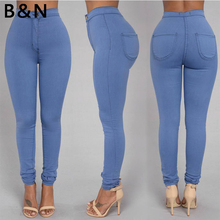 2018 Hot Sale Solid Wash Skinny Jeans Woman High Waist NEW Denim Pants Plus Size Push Up Trousers warm Pencil Pants Female vionnet короткое платье