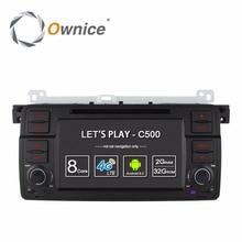 купить HD Android 6.0 Octa Core 2GB RAM Car DVD Player for BMW 3 Series E46 M3 1998-2006 4G WIFI Radio Stereo GPS Navigation по цене 20997 рублей