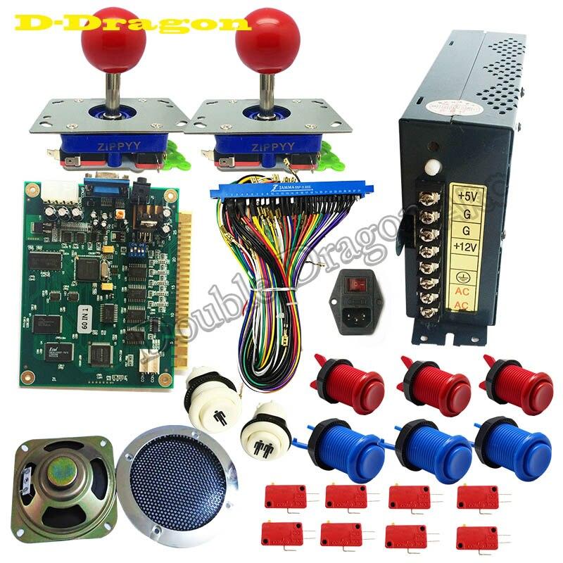 Jeu d'arcade classique JAMMA 60 en 1 kit alimentation 24 V, haut-parleur, joystick zippy, bouton poussoir américain, fil jamma, interrupteur d'alimentation