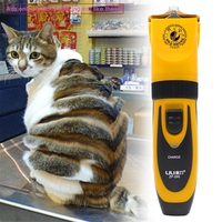 Professional LILI 35W Electric Pet Hair Clipper Rechargeable Shaver Cat Dog Hair Trimmer Grooming Machine Styling Carved Cutter