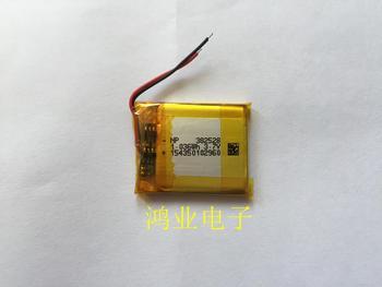 Batería de litio de polímero de 3,7 V, 382528P, 402530P, Juguete Pequeño, altavoces Bluetooth, steelmate, etc. Celda de ion de litio recargable