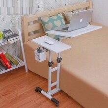 Нобелевская бытовой ноутбук comter кровать с простой ленивый тумбочка подъемная стол офиса БЕСПЛАТНАЯ ДОСТАВКА