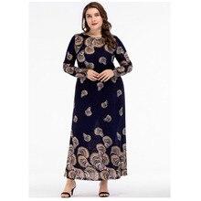Woman Pattern Printed Long Sleeve Plus Size Muslim Dress Middle East  Dresses Islamic Garment Islamic Spring 79615d39b040
