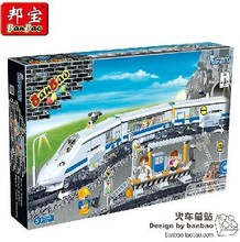 building block set compatible with lego new city Main Train Station 3D Construction Brick Educational Hobbies Toys for Kids