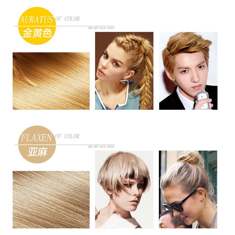 1pcs 120ml Water Soluble One Off Temporary Hair Color Spray In Hair