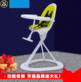 Children's fashion simple folding chair multifunction portable baby high chair dining table