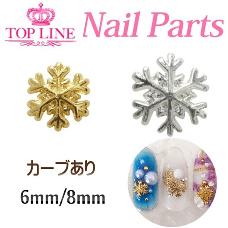 Fancy Nail Art Decoration 2016: 2016 Japan Korea 100pcs/bag Nail Art Decoration 6mm/8mm
