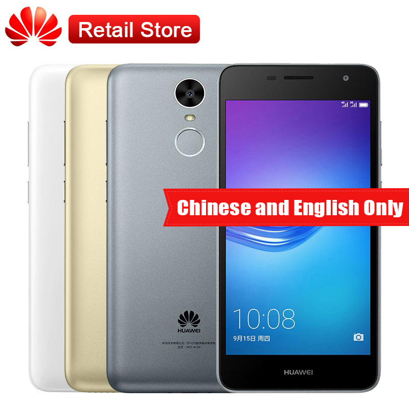 Original HuaWei Enjoy 6 4G LTE Mobile Phone 3GB RAM 16GB ROM Octa Core Android 6