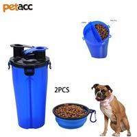 Petacc 2 개/2 1pet 제품 높은 품질의 여행 그릇 음식 물 한 병 휴대용 애완 동물 개