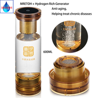 MRETOH 7.8Hz Earth frequency Molecular Resonance Hydrogen generator water cup USB Rechargeable Electrolysis Ionizer Generator