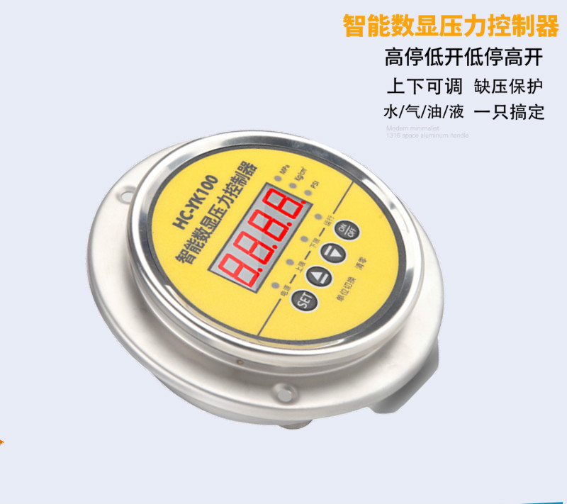 Electronic Pressure Gauge Number Stainless Steel Vacuum Gauge Negative Digital Meter Intelligent Digital Switch Controller цены