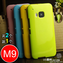 9 Colors for HTC One M9 Best Silicone Rubber Soft TPU Back Cover Phone Pouch Bag Case for HTC One M9 Free Shipping track number