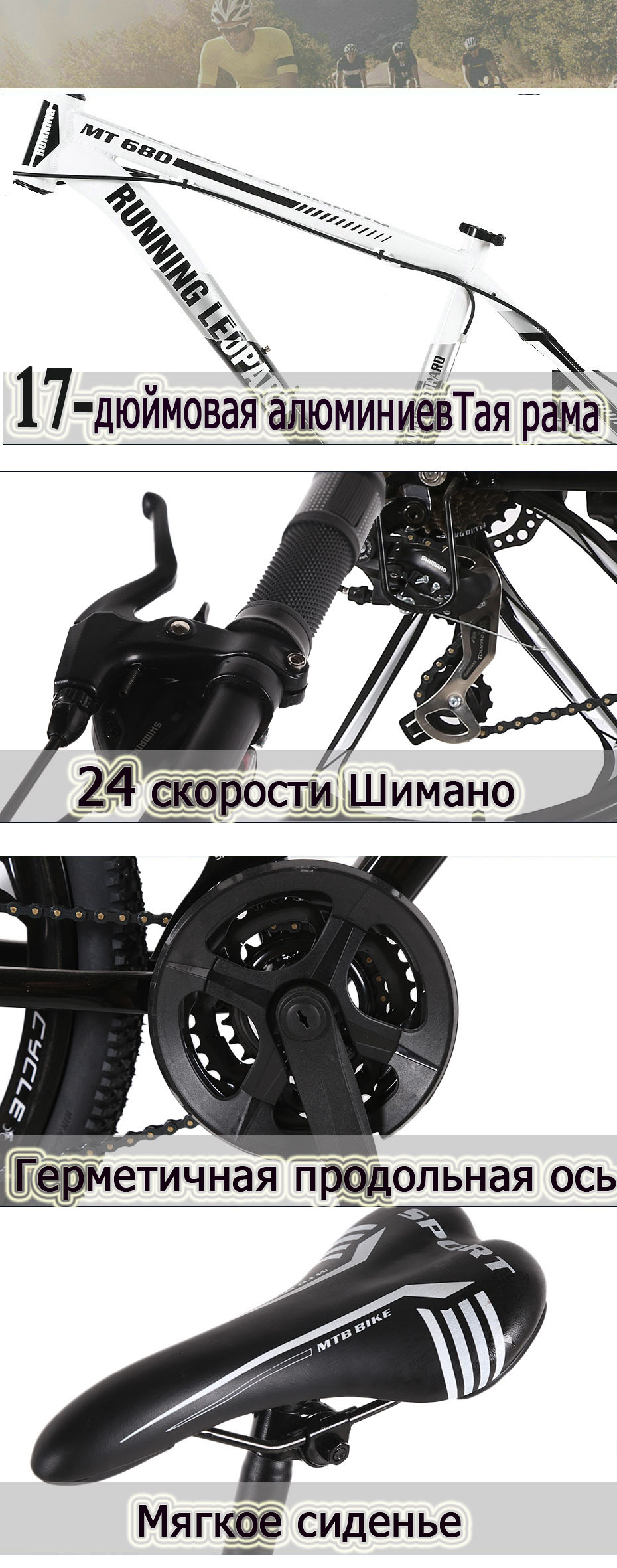 HTB1R1piXznuK1RkSmFPq6AuzFXag Running Leopard mountain bike bicycle 21/24 speed mountain bike suitable for  for men and women students vehicle adultb