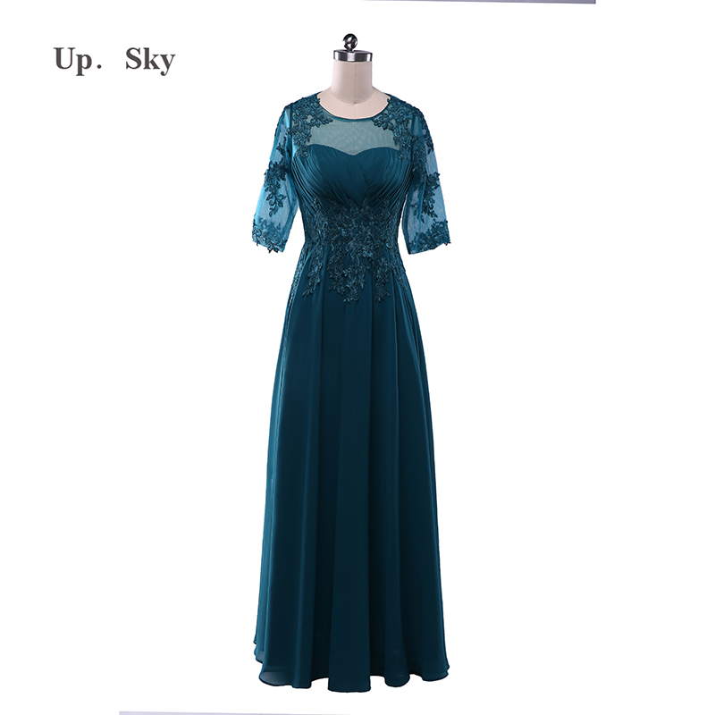 2017 New Wedding Dress Autumn And Winter Sleeves Fine Lace Wedding Mother Loaded High-grade Green Dress