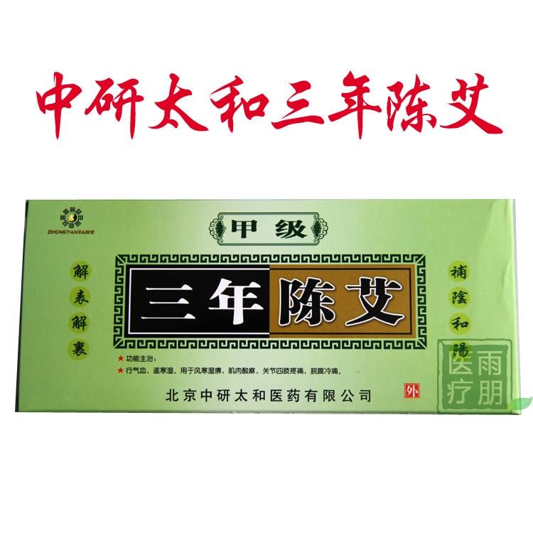10PCS Moxibustion Sticks Chinese old methods Moxa Stick Moxa-wool moxibustion Health Care Treatment Moxibustion Moxa Rolls 100g 10 1 moxa wool in massage