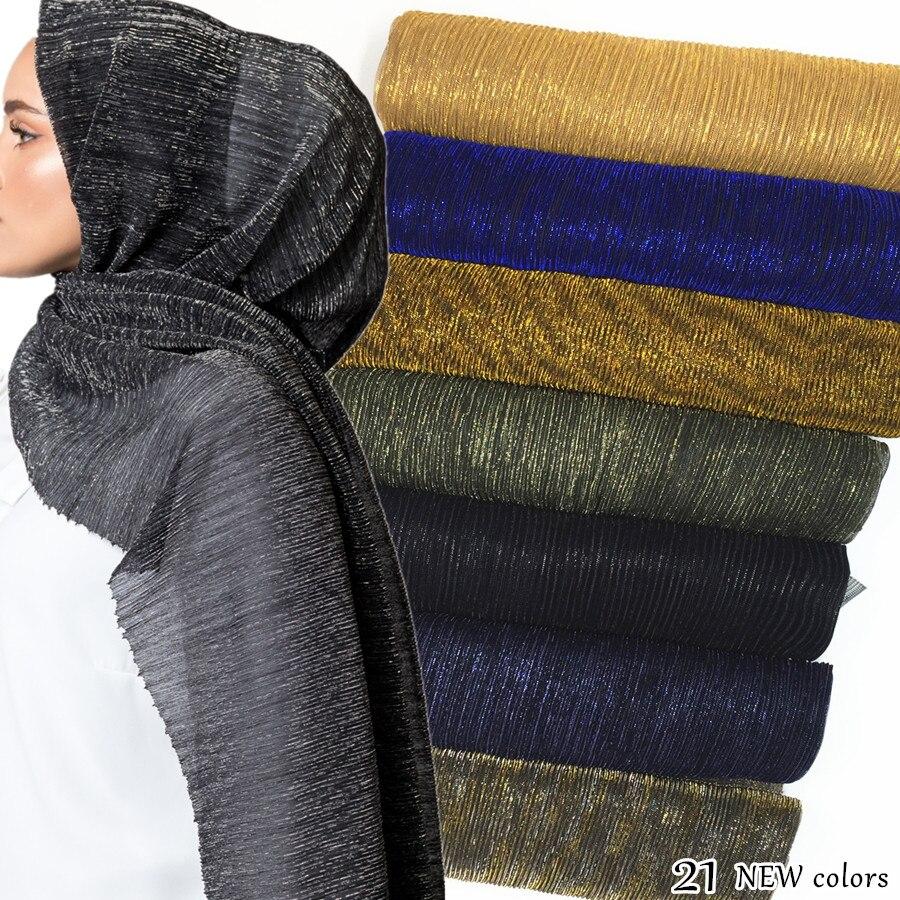 (100pcs)NEW Shimmer Pleated Hijab Scarf Metallic Plain Shawl Fashion Muslim Wrinkle Hijabs Women Scarves Islamic Scarfs