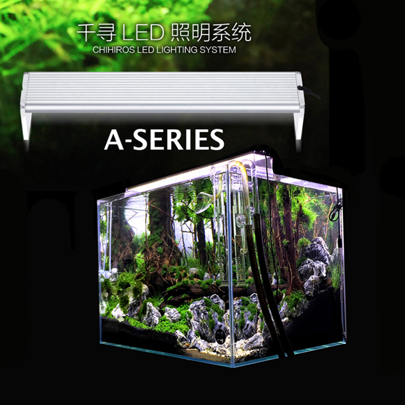 Chihiros A Series ADA Style Super Bright Aquarium LED Lighting 5730 Grow LED Light for Freshwater Fish Tank Aquatic Plants 8000K