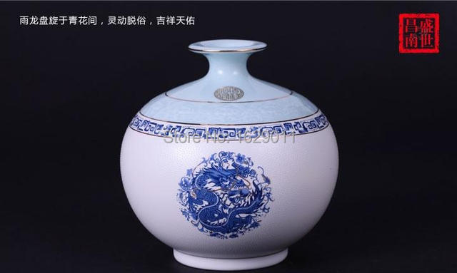 Chinese Porcelain Vases Heyday China Blue And White Relief Ceramic