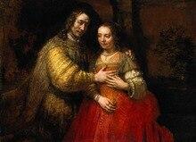 The Jewish Bride Painting