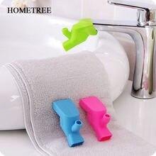 Цветной гибкий силиконовый удлинитель паза hometree для детей