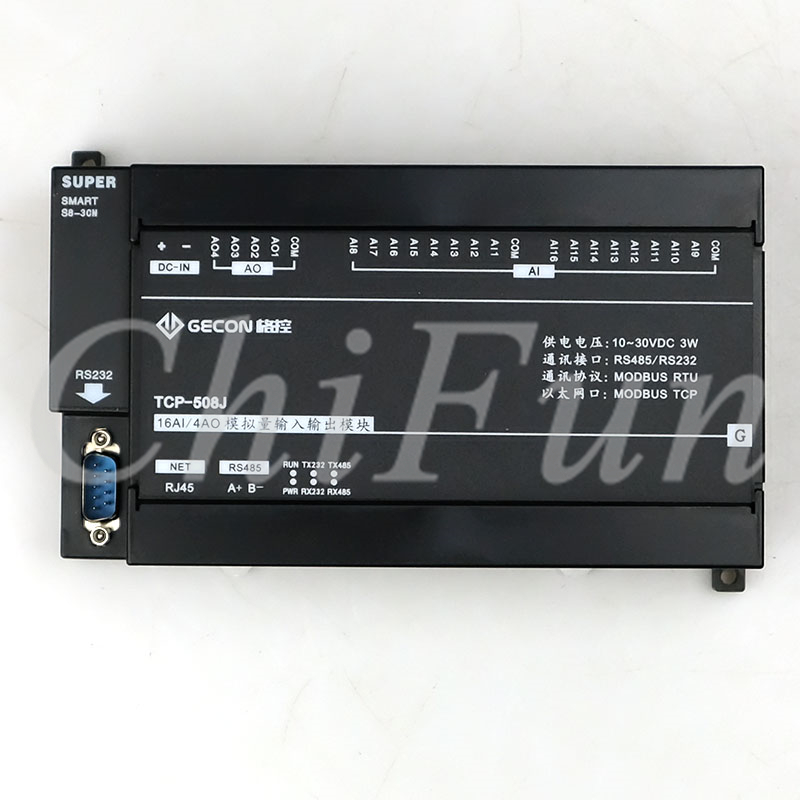 16AI analog acquisition 4AO analog output Ethernet RTU module IO unit Modbus TCP-in Contactors from Home Improvement