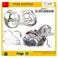 Basán JIANSHE JS250-5-3 ATV 250CC motor completo junta de papel aleación junta de culata