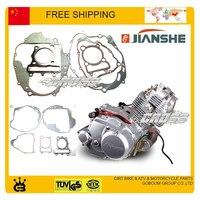 BASHAN JIANSHE JS250 5 3 ATV 250CC FULL SET ENGINE PAPER GASKET ALLOY CYLINDER HEAD GASKET