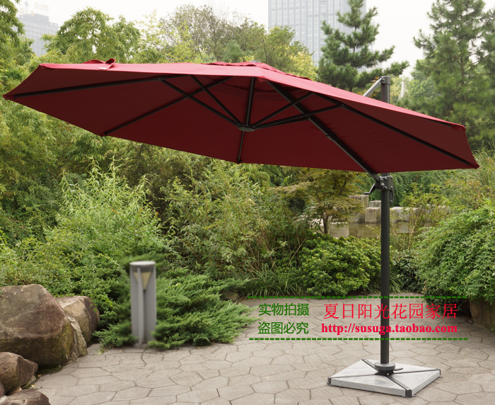 Sunny Garden Umbrellas Outdoor Umbrella