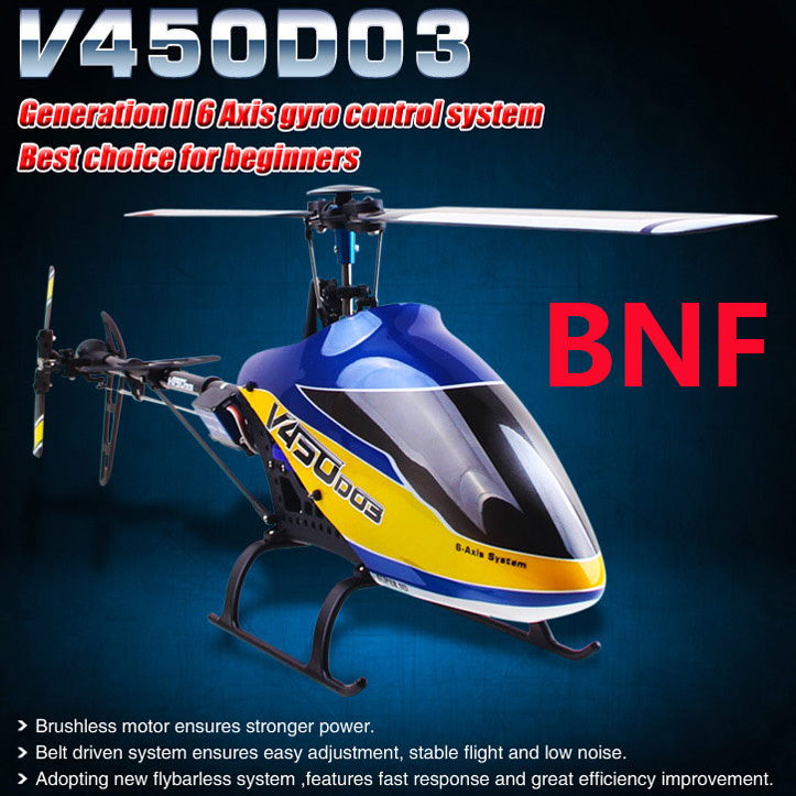 Original Walkera V450D03 BNF (without Transmitter) (With Battery and Charger )6CH 3D 6-axis-Gyro Flybarless RC Helicopter walkera hm f450 z 45 v450d03 brushless speed controller walkera v450d03 parts free shipping with tracking