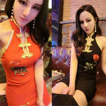 f7977df26a827 Buy sexy japanese girl dress and get free shipping on AliExpress.com
