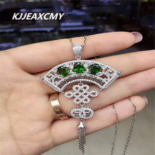 цена KJJEAXCMY boutique jewelry, Natural gemstone female diopside pendant pendant jewelry wholesale S925 Sterling Silver онлайн в 2017 году