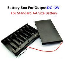12 Volt pil tutucu 8 adet AA pil kutusu kasa ile ON / OFF güç anahtarı tel kurşun çıkış DC 12 V