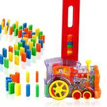 Набор игрушек для игры в домино, автоматическое размещение, поезд, светильник со звуком, развивающие строительные блоки, DIY игрушки, подарок для детей