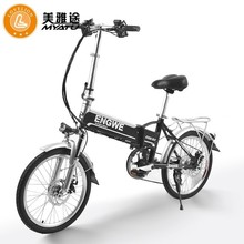 LOVELION Dual Disc Brake Folding Electric Bike 20 inch City electric bike Lithium Battery Bicycle ebike Ladies free delivery цены